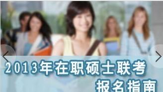 江西制定推出行业企业研究生创新基地管理办法