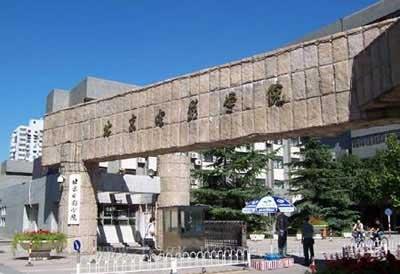中国十大影视院校排行北京电影学院