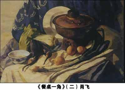 蔬菜,碗碟与火锅写生步骤