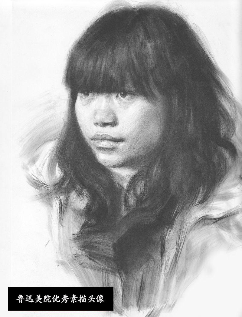2013年鲁迅美术学院素描头像优秀试卷(第3组)