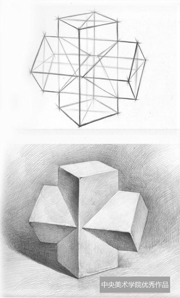 单个几何体素描作品欣赏(第2组)