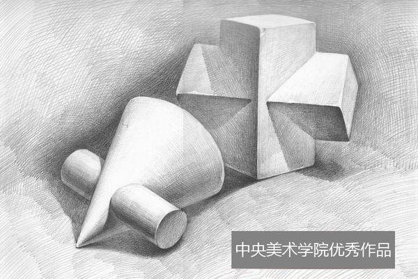 石膏几何体组合素描作品(第2组)