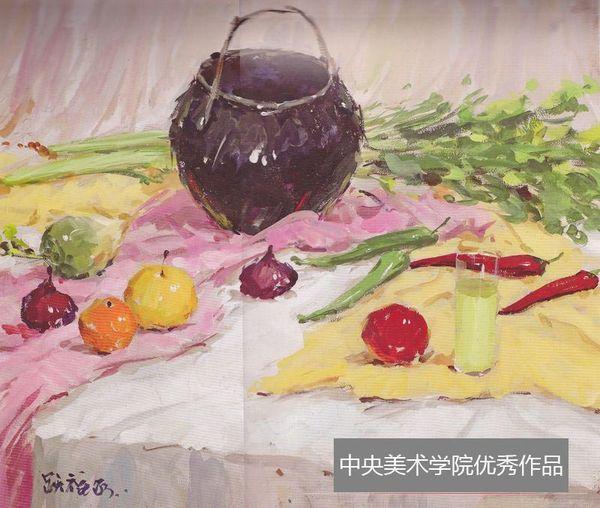 2013年中央美术学院静物色彩优秀试卷(第8组)