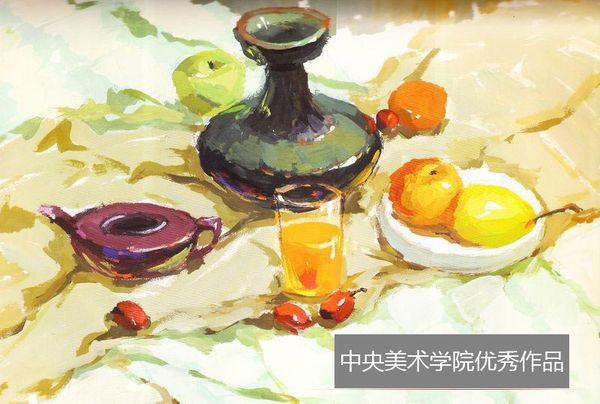 2013年中央美术学院静物色彩优秀试卷(第2组)