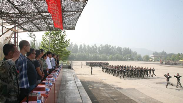 中央美术学院领导出席军训闭营式