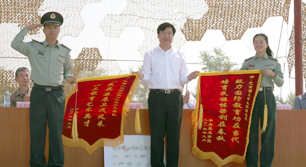中央美术学院高洪书记代表学院向军训基地赠送锦旗