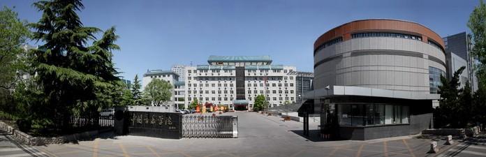 中国音乐学院招生网,中国音乐学院招生信息,艺术类招生简章,录取分数线,成绩查询
