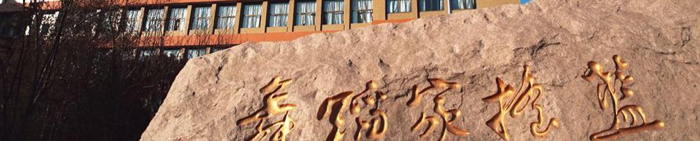 北京舞蹈学院招生网,北京舞蹈学院招生信息,艺术类招生简章,录取分数线,成绩查询
