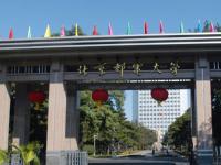 北京邮电大学2014年外语类保送生招生简章