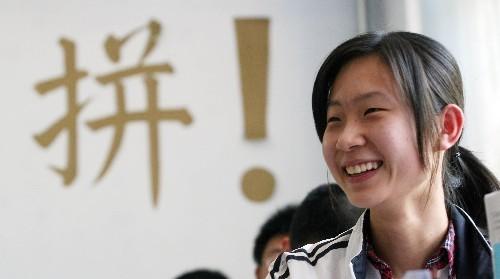 2014年西藏高考随迁子女报考政策正在研究或将有变