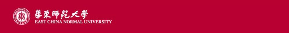 华东师范大学招生网,华东师范大学招生信息,艺术类招生简章,录取分数线,成绩查询