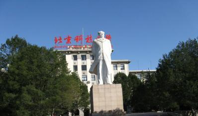 2013年北京科技大学保送生招生简章(外语类)