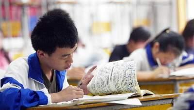 2014年北京高考、中考改革重大调整