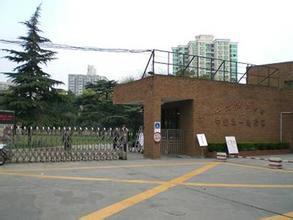 2013年上海财经大学自主招生简章