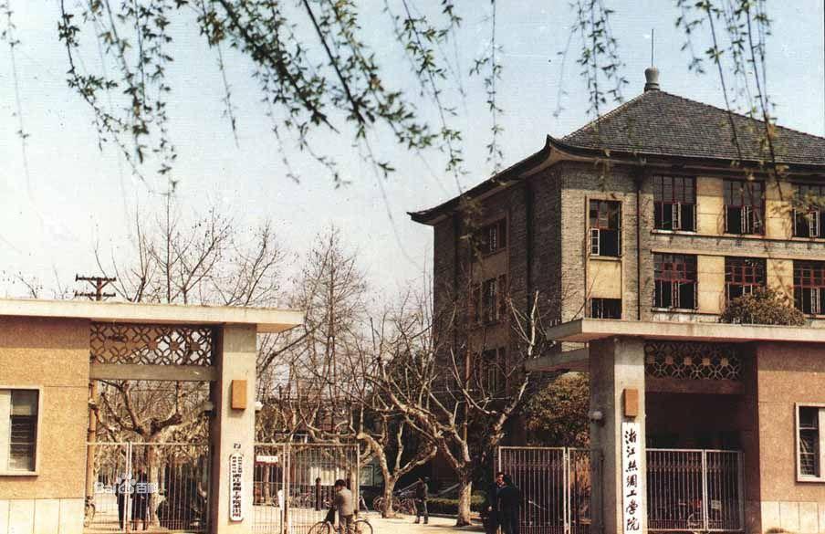 www.fz173.com_浙江理工大学研究生招生网。