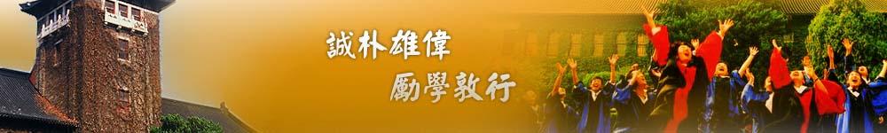 南京大学招生网,南京大学招生信息,艺术类招生简章,录取分数线,成绩查询