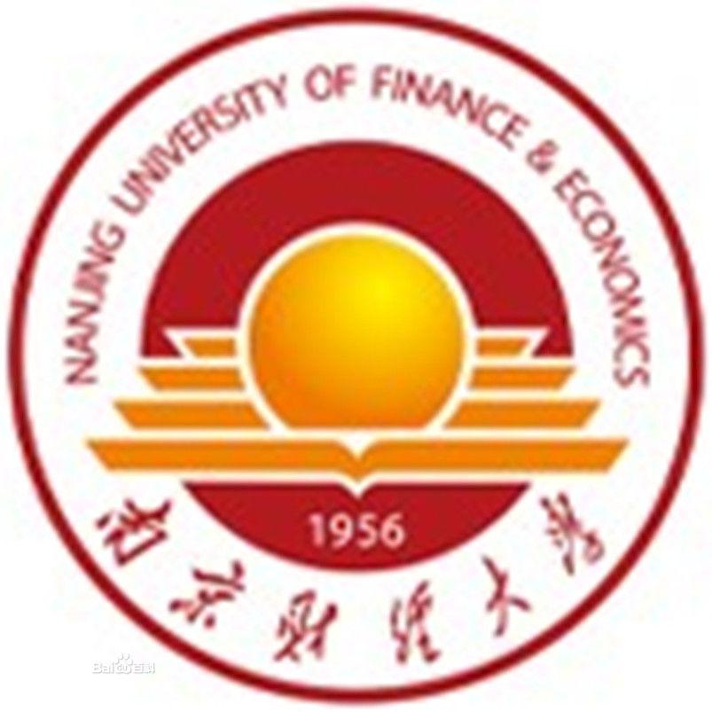 南京财经大学标志