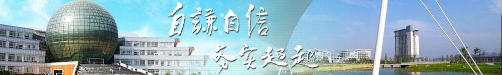 南京财经大学招生网,南京财经大学招生信息,艺术类招生简章,录取分数线,成绩查询
