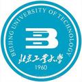 北京工业大学标志