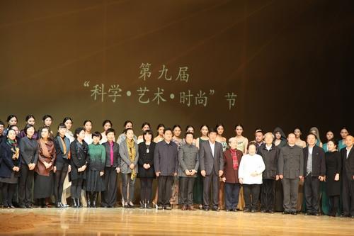 北京服装学院敦煌服饰艺术展