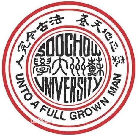 苏州大学标志