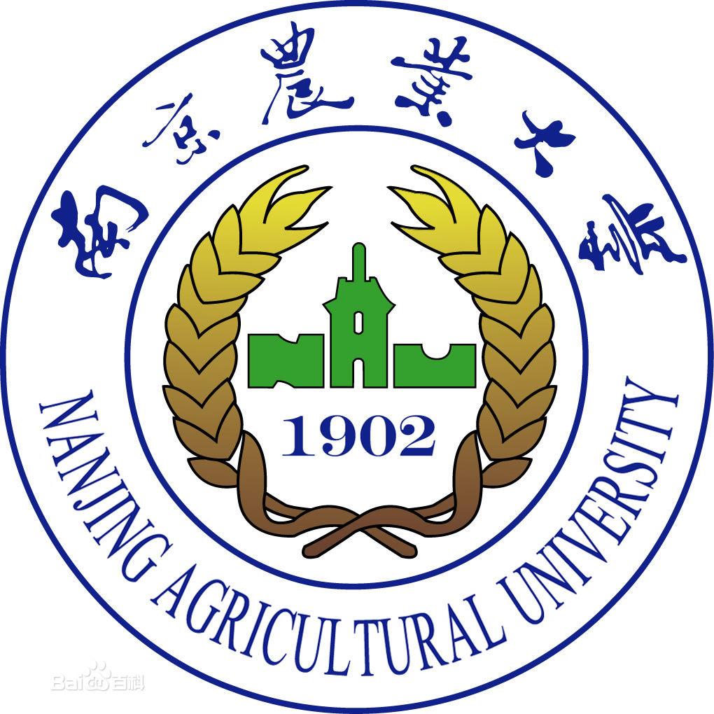 南京农业大学标志