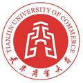 天津商业大学标志