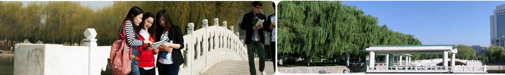 燕山大学招生网,燕山大学招生信息,艺术类招生简章,录取分数线,成绩查询
