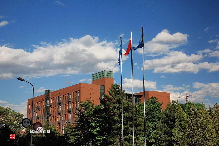 内蒙古大学2014年蒙授播音与主持艺术专业招生简章