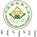 内蒙古农业大学标志