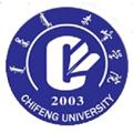赤峰学院标志