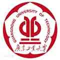广东工业大学标志