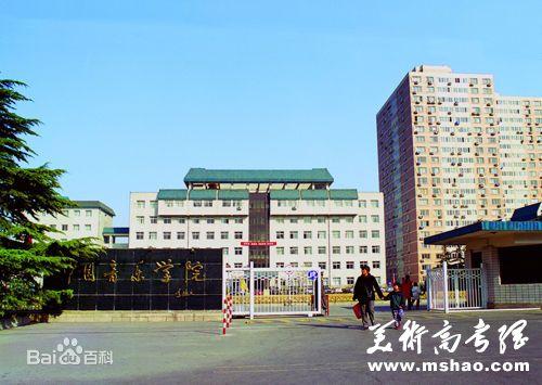 中国音乐学院2013年本科招生章程
