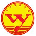 武汉音乐学院标志