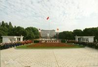华中科技大学2014年湖南湖北自主招生 理科优等生可报名