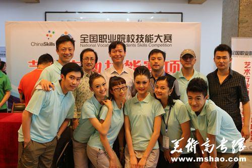2014年北京舞蹈学院附中招生简章