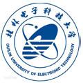 桂林电子科技大学标志