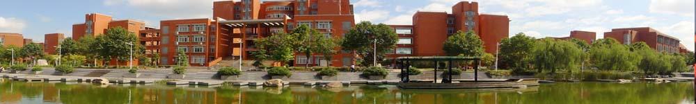 青岛大学招生网,青岛大学招生信息,艺术类招生简章,录取分数线,成绩查询