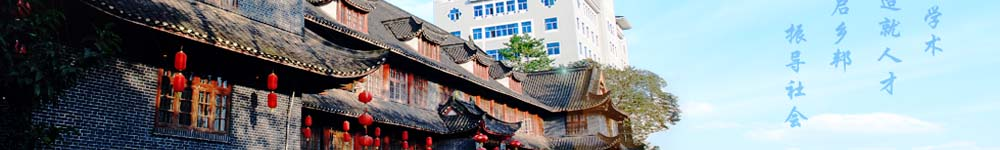 重庆大学招生网,重庆大学招生信息,艺术类招生简章,录取分数线,成绩查询