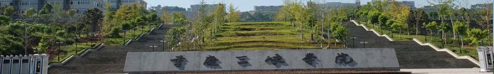 重庆三峡学院招生网,重庆三峡学院招生信息,艺术类招生简章,录取分数线,成绩查询