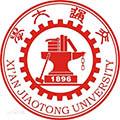 西安交通大学标志