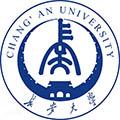 长安大学标志