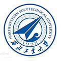 西北工业大学标志