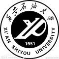 西安石油大学标志