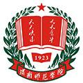 渭南师范学院标志