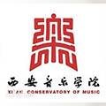 西安音乐学院标志