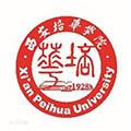 西安培华学院标志
