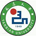 延边大学标志