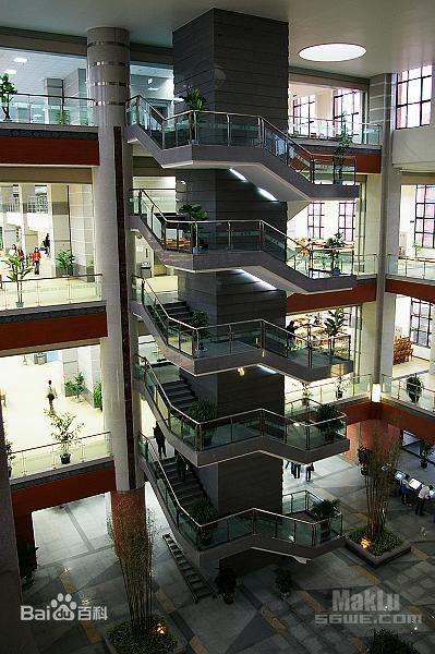 西南民族大学