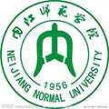 内江师范学院标志